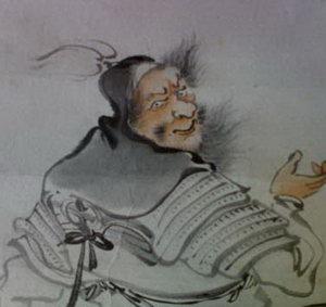 Kouei (Cao Mo)