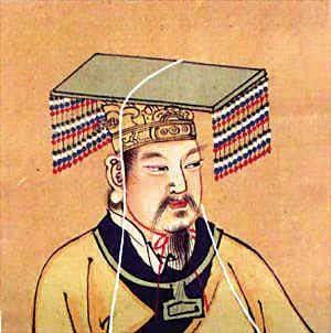 L'empereur Jaune