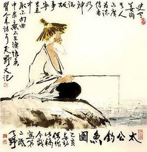 Liu Ya