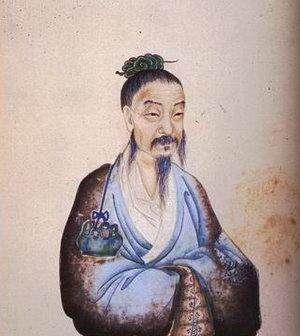 Yi Yin