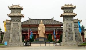 Statue de Sun Tzu à Binzhou (Chine)