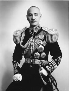 Tchang Kaï-chek en 1940