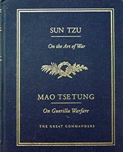 L'inévitable rapprochement entre Sun Tzu et guérilla
