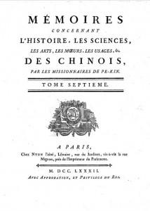 Le septième tome (sur 15) de l'encyclopédie du monde chinois du père Amiot, contenant Les treize articles