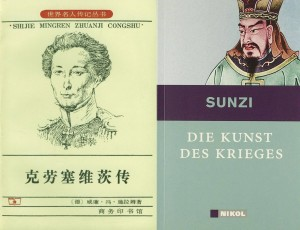 Compare and contrast sun tzu and clausewitz