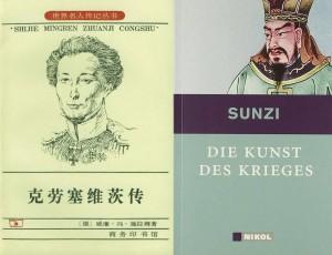 Du rab de comparaison entre Sun Tzu et Clausewitz...