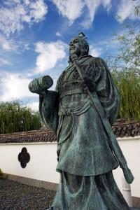 Que cherche à connaître Sun Tzu ?