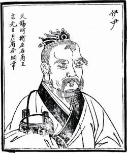 Le personnage de Yi Yin, cité au chapitre 13