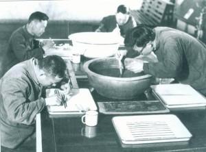Restauration du bambou du plus ancien exemplaire connu de L'art de la guerre, en 1972