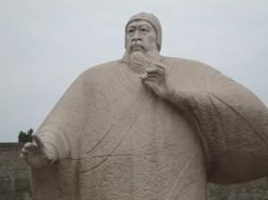 Statue de Wu Zixu à Suzhou
