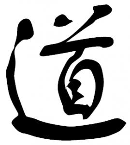 道 dào « la Voie », calligraphie 草書 cǎoshū « herbes folles », un style très libre influencé par le taoïsme.