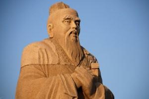 Un célèbre contemporain de Sun Tzu : Confucius