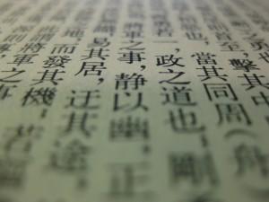 Un texte présentant de nombreux écueils aux traducteurs