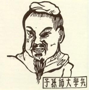 Sun Tzu : un exemple à ne plus suivre ?