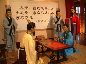 Sun Tzu présentant son traité au roi de Wou