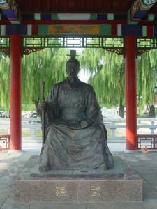 La tendance de l'année : Sun Tzu vu comme un guerrier ?