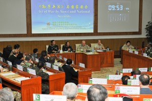 Un colloque chinois sur Sun Tzu, avec des militaires. Ce genre d'évènement est extrêmement rare de part le monde.